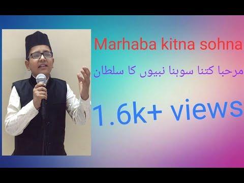 Marhaba kitna Sohna Nabiyon Ka Sultan Hai By MOHAMMAD RAFE KHATRI