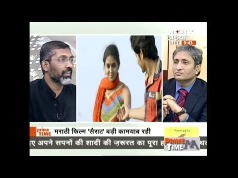 NDTV Ravish Kumar Prime time,Media is talking about Beef & Mutton? Debate on 'Sairat' Movie