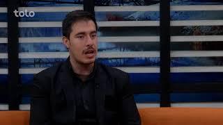 بامداد خوش - ورزشگاه - صحبت های شهباز رحمن احمدزی بازیکن تیم ملی راگبی درباره وضعیت فدراسیون راگبی