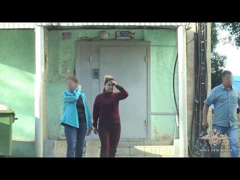 Луиза Хайруллина: в Казани задержали кассира из Башкирии