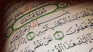 سورة يوسف كاملة بصوت القارئ مصطفى الفرجاني