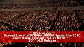 NEW LIVE DVD 「flumpool Live at Yokohama ARENA!!」 2011.4.6 RELEASE...