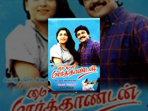 My Dear Marthaandan Tamil Full Movie : Prabhu,Kushboo