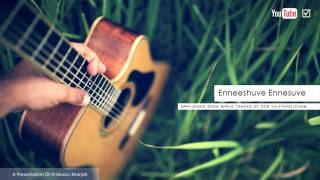 Minus Track (Karoke)  Ennesuve Ne Thnathellam Nanmakkai - Joe Anu - Don Valiyavelicham