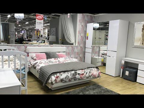 Hoff: интерьер спальни. Мебель hoff. Любой стиль интерьера с товарами магазина hoff.