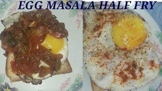 HOW TO MAKE EGG HALF FRY | EGG MASALA HALF FRY || EGG SANDWICH