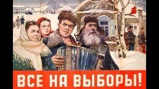 Выборы в Украине - Часть 2. Две половины одного Целого! Перед 2-м туром - Интервью из Киева!