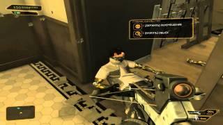 Прикол в Deus Ex HR - мототрахер танцует брейк данс