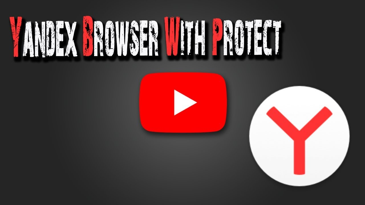Yandex Browser With Protect by MSK GAMING