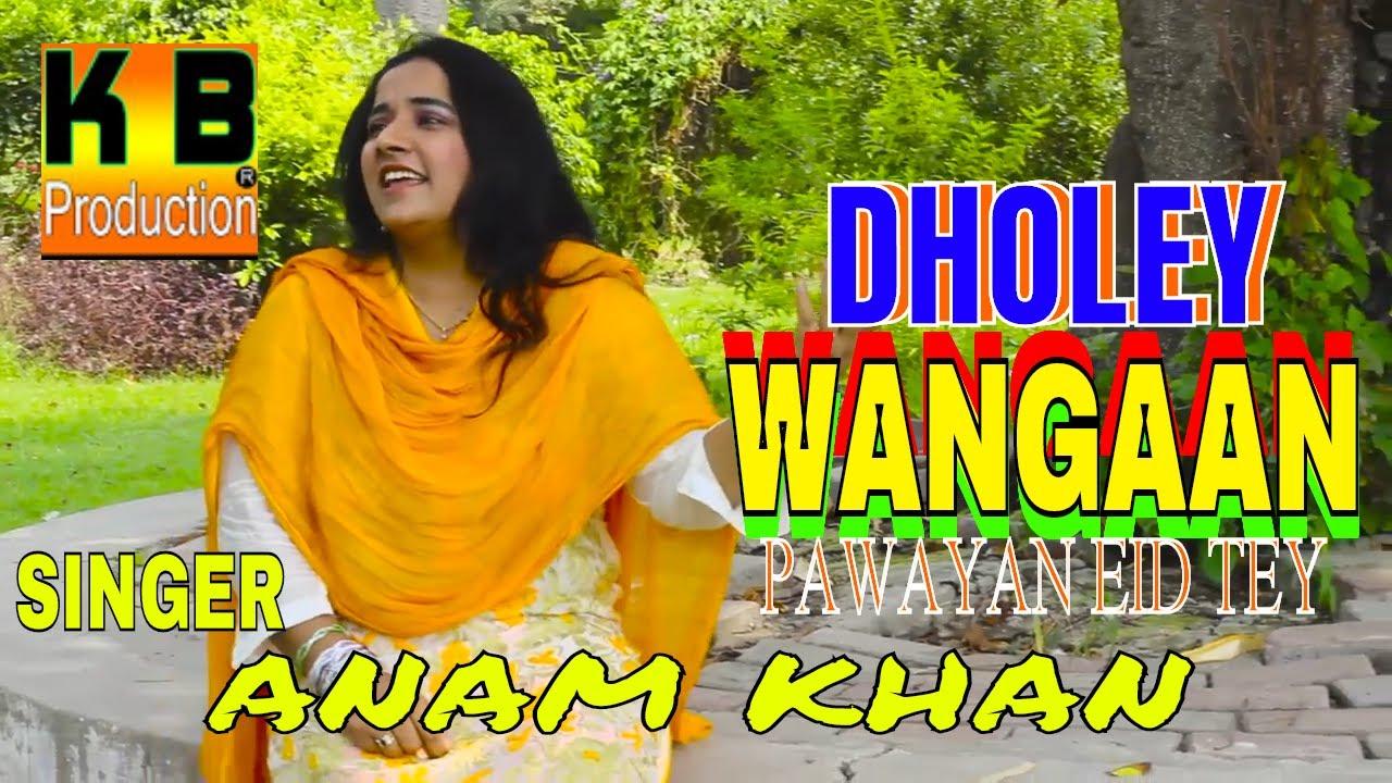 Download Dhole Wangan Pawayan - Anam Khan - official hd video - kb production