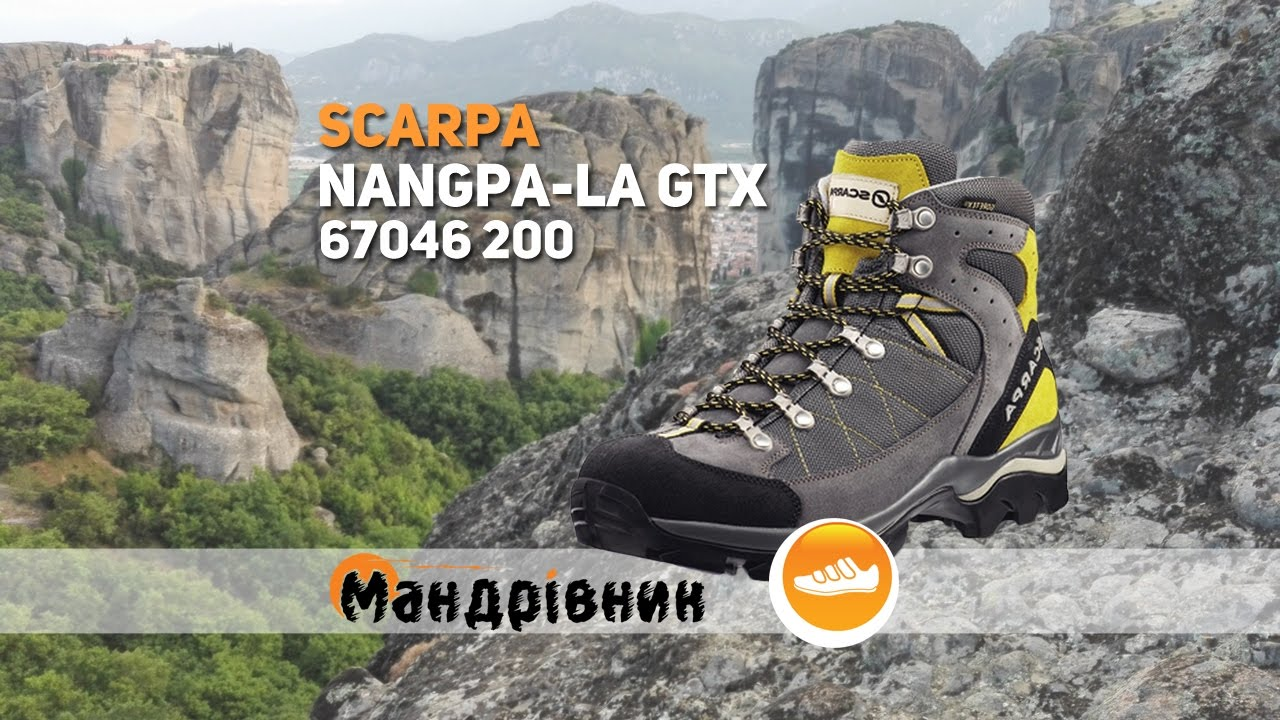4e6b2553a12 Ботинки Scarpa 67046 200 Nangpa-la GTX