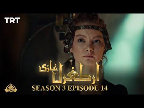 Ertugrul Ghazi Urdu | Episode 14 | Season 3