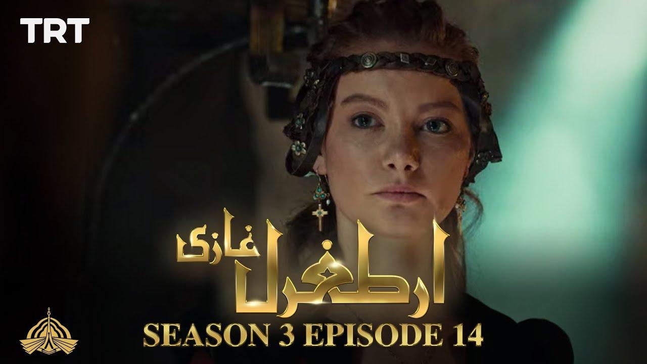 Download Ertugrul Ghazi Urdu   Episode 14   Season 3