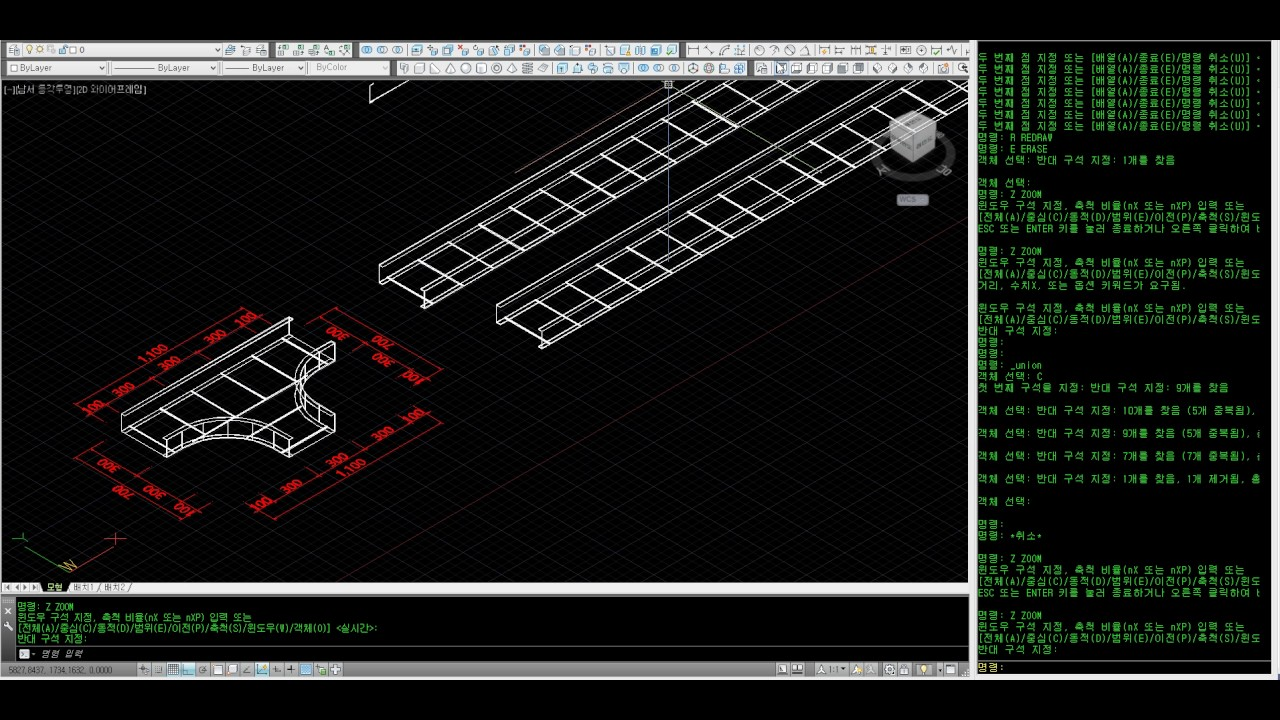 Electrical Cable Tray 3d Dwg Youtube