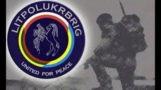 Украина во мгле: Как Польша будет отбирать Львов