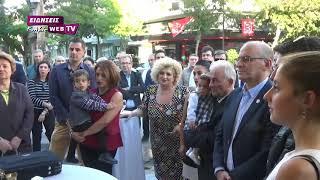 Εγκαίνια ΣΜ ΣΥΜΕΩΝΙΔΗ στο Κιλκίς-Eidisis.gr webTV