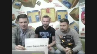 """""""Бедные люди"""" на ТНТ: Макс Брандт и Максим Филипьев"""