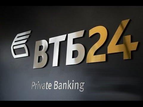 ВТБ24 откроет офисы Private Banking в Тюмени и Сургуте
