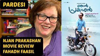 Njan Prakashan Movie Review | Fahadh Faasil | Sreenivisan