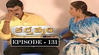 Karthavyam Telugu Daily TV Serial Episode 131   Ranganath, Bhanu Chander, Prasad Babu  TVNXT Telugu