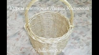 Корзина - 1 часть - Weaving basket from the vine - плетение из лозы(2 - http://youtu.be/OWT0MiKuHew Подробный мастер-класс - как плести из лозы корзину. Detailed master class - how to weave wicker basket. Détail classe..., 2014-06-21T05:38:50.000Z)