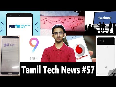 Vodafone 177, Blue Whale Game, MIUI 9, LG Security Flaw, Pixel 2 , Huawei V10 - Tamil Tech News #57