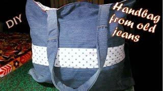 Eski kot bir çanta yapmak nasıl