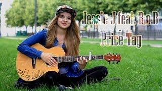 Jessie J feat. B.o.B – Price Tag (cover by Cesilliya)