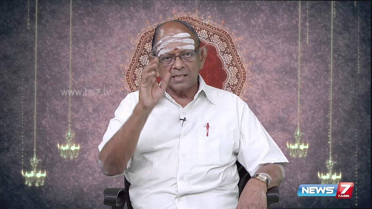 Vedic mantra to attain success   Andrada Aanmigam   News7 Tamil