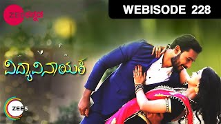 Vidya Vinayaka- ವಿದ್ಯಾ ವಿನಾಯಕ | Episode - 228 | Webisode | 12 Sep 2018 | #ZeeKannada Serial