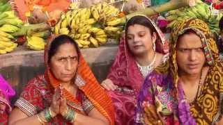 Maangi la hum vardaan hey ganga maiya (CHHATH PUJA ) by Sharda Sinha