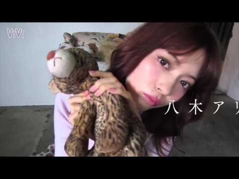 トリンドル玲奈 ViVi CM スチル画像。CM動画を再生できます。