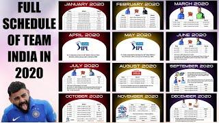 FULL Schedule of Team India in 2020 | Team India's Cricket Calendar | Team India Fixtures