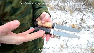 особенности использования ножей с берестяной и кожаной рукоятью