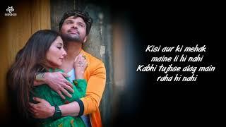 teri-meri-kahani-full-song-with-ranu-mondal-himesh-reshammiya