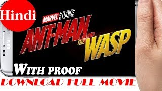 How to Download Ant-Man and the Wasp Full Movie in Hindi || Full tutorial