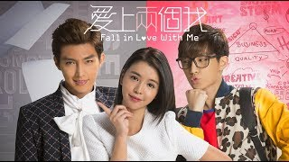 """Fall In Love With Me Capítulo 19 Sub.Español """"Completo"""""""