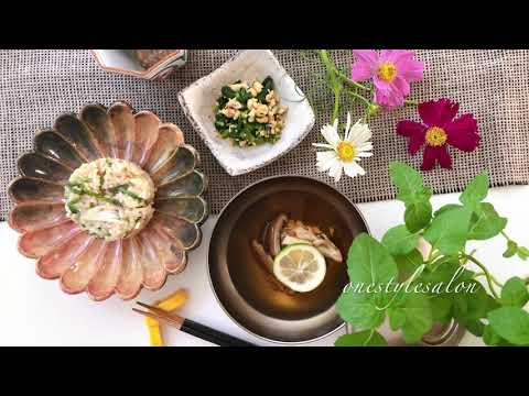 "YouTube Video ""Vegan japanese dishes"" / ""ヴィーガン 和食"""