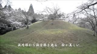 殿塚 姫塚古墳1(後期)(千葉県)Tonozuka Himezuka Tumulus 1(Chiba Pref.)