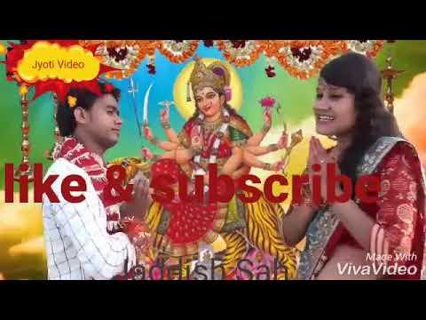 He durga maiya saran me bolaliya new dharmic Bhojpuri song HD 01