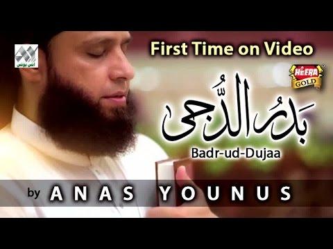 Anas Younus - Badr Ud Duja - New Naat 2017