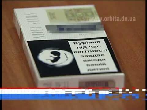 Картинки против курения: страшно или смешно?
