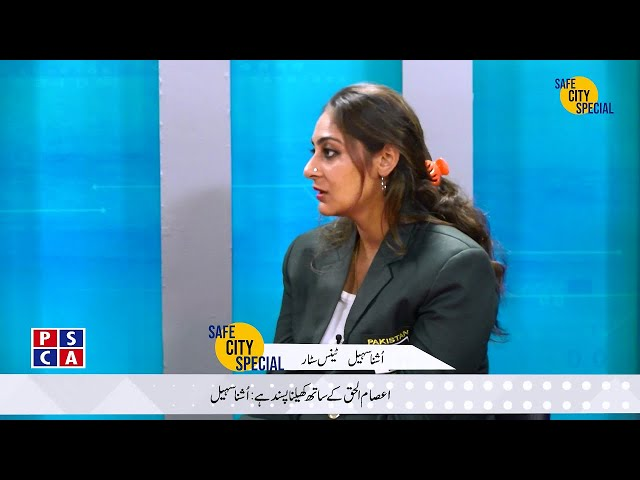 Safe City Special | PSCA-TV | Ushna Suhail Tennis Player Interview | Episode-2