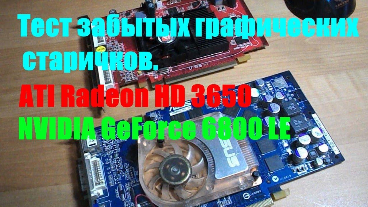 ASUS AGP-V6800 DDR SDRAM TREIBER WINDOWS 7