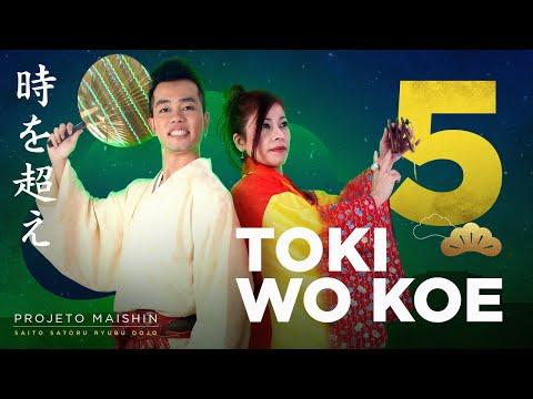 【Maishin 2】Toki wo