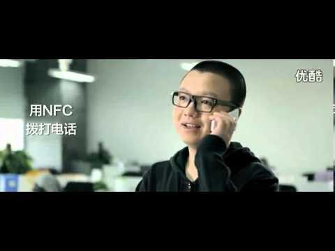 Xiaomi MI 2A NFC Function Ads