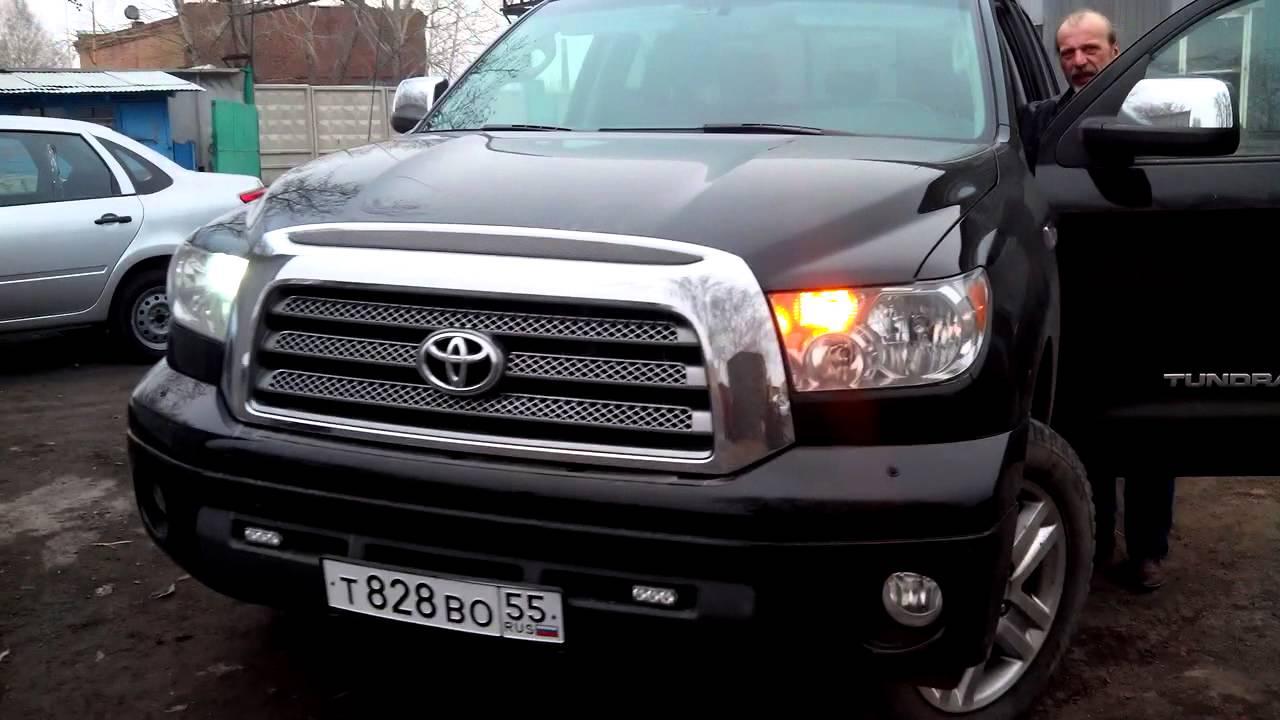 ДХО - Страница 7 - Свет/Электрика - Тойота Тундра Клуб – Toyota ...