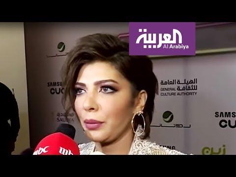 صباح العربية | أصالة تغني لأول مرة في السعودية  - نشر قبل 1 ساعة