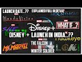 Disney Plus Release Date In India