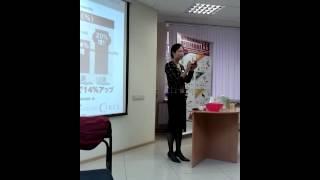 Косметика Circea.Презентация.Образец полного ухода и лифтинговый уход.Тяньши 09 2014